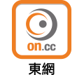 oncc_logo_v2